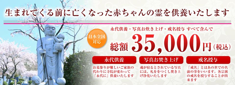 page_kuyo_001