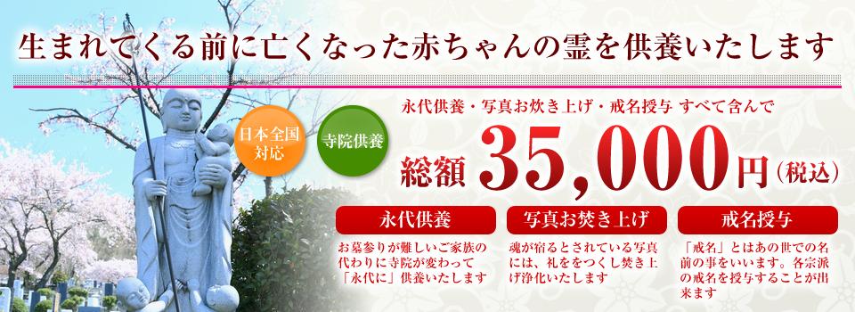 page_kuyo_002