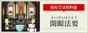 top-houji_s2