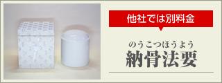 top-houji_s3