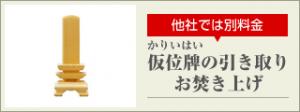 top-houji_s4