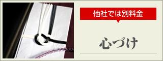 top-houji_s6