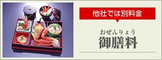 top-houji_s7