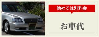 top-houji_s8