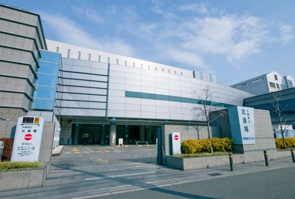 大阪市立 北斎場